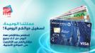 بطاقة AZUR