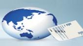 Assistance Monde